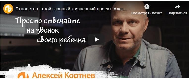 http://srcnbr.ru/images/alekseykortnev.jpg