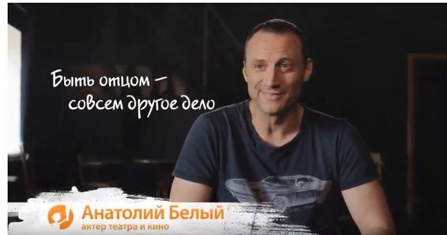 http://srcnbr.ru/images/anatoliybelyiy.jpg